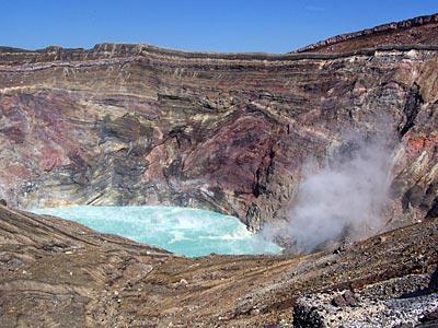 Japan Radtour Vulkan