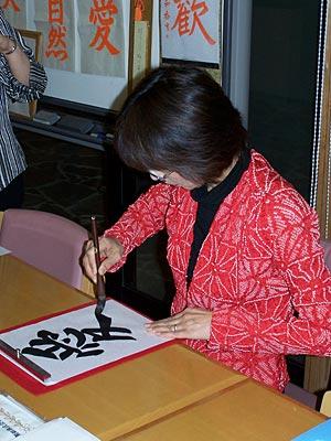Japan Radtour Kalligraphie