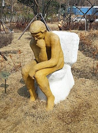 Korea - Suwon - Toilettenmuseum Hae-woo-jae