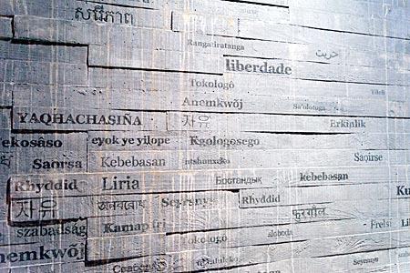 Frankreich - Nantes - Gedenkstätte für die Abschaffung der Sklaverei