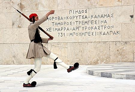 Griechenland - Athen - Evzones