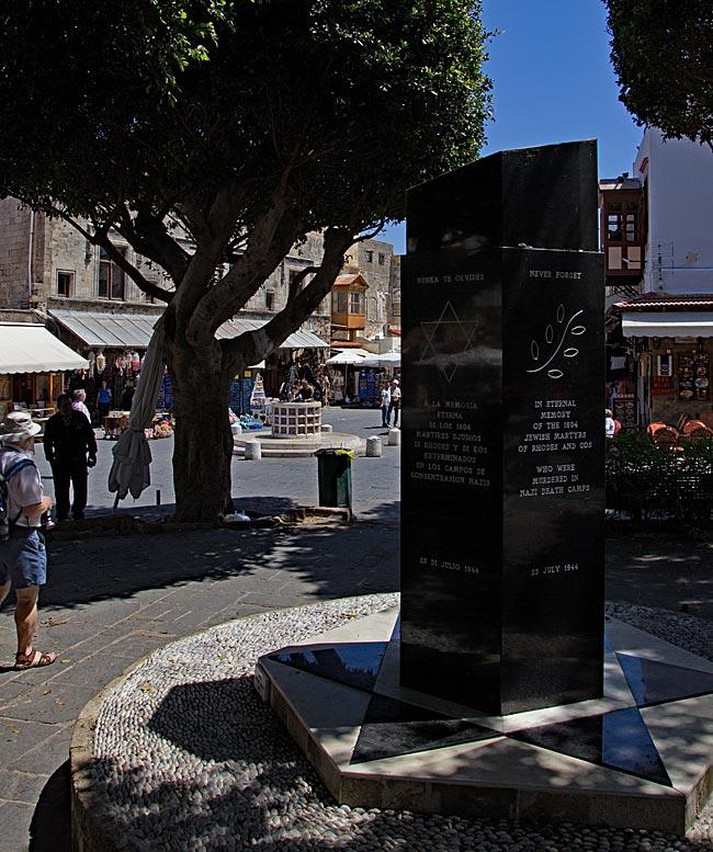 Rhodos Stadt - Mahnmal für die jüdischen Opfer der Nazizeit