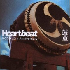 Kodo: Heartbeat - 25th Anniversary